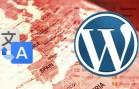 wordpress-navody-preklad